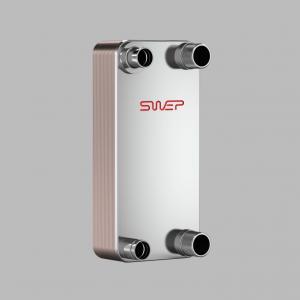 Паяные пластинчатые теплообменники SWEP B200T на официальном сайте дилера
